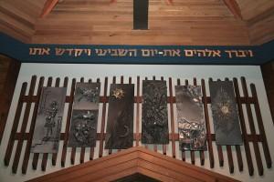 Newcastle Reform Synagogue